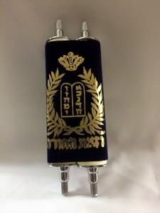 Bar Mitzvah Torah Keepsake